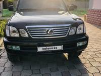 Lexus LX 470 2002 года за 6 700 000 тг. в Алматы