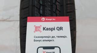 215/75/15 Aoteli Ecosaver (RED) за 16 500 тг. в Алматы