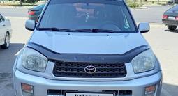 Toyota RAV 4 2001 года за 4 700 000 тг. в Шымкент