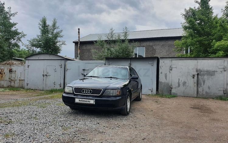 Audi A6 1994 года за 2 250 000 тг. в Караганда
