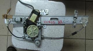 Стеклоподъемник задний левый на MAZDA EUNOS 800 за 3 000 тг. в Семей