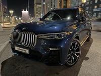 BMW X7 2020 года за 52 900 000 тг. в Нур-Султан (Астана)