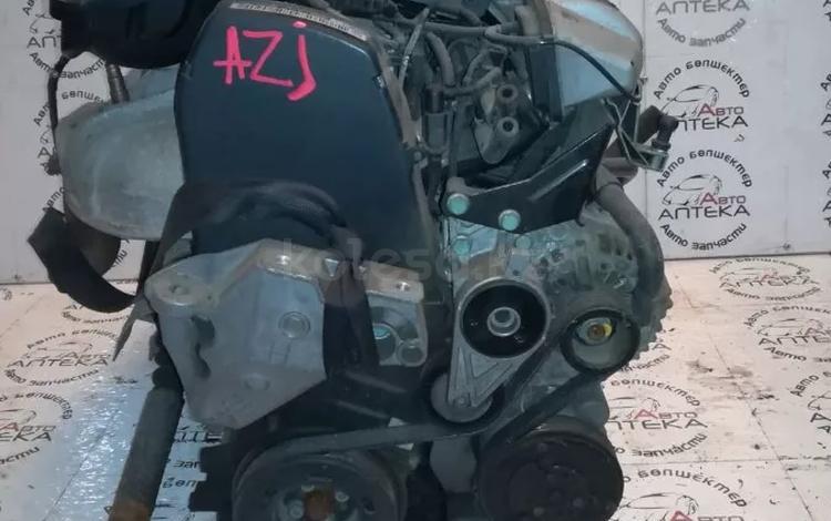 Двигатель AZJ Golf 4, Bora, Octavia (Объем 2.0) Японец за 180 000 тг. в Семей