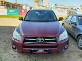 Toyota RAV 4 2010 года за 6 300 000 тг. в Нур-Султан (Астана)