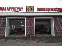 Замена масла MOTOR GOLD. Kaspi RED в Нур-Султан (Астана)