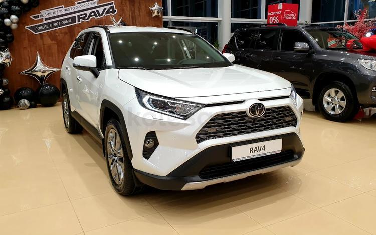 Toyota RAV 4 Luxe 2.0 2021 года за 19 830 000 тг. в Костанай