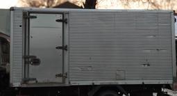 Рефрижератр толка бутка за 700 000 тг. в Алматы