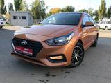 Hyundai Accent 2017 года за 5 650 000 тг. в Костанай