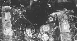 Контрактный Двигатель 4d56 за 423 000 тг. в Алматы