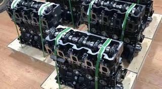 Двигателя новые за 680 000 тг. в Алматы
