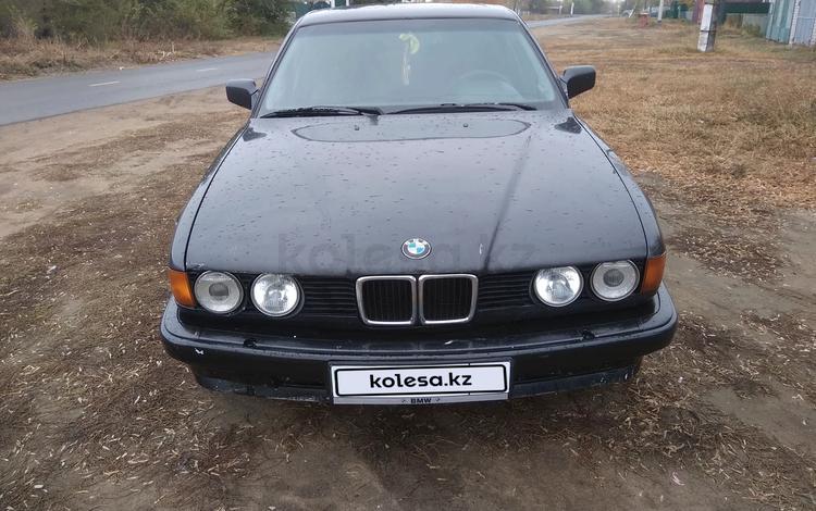 BMW 730 1992 года за 1 400 000 тг. в Павлодар