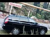 ВАЗ (Lada) Priora 2171 (универсал) 2013 года за 1 950 000 тг. в Туркестан