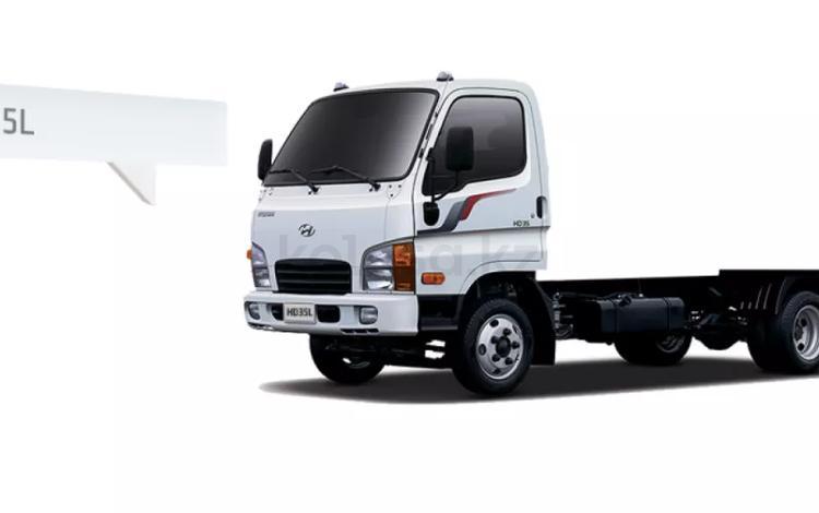 Hyundai  Hd35L 2021 года за 9 800 000 тг. в Уральск