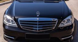 Mercedes-Benz S 500 2010 года за 10 525 000 тг. в Караганда – фото 4