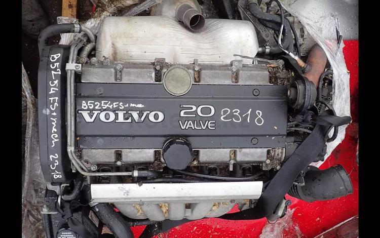 Контрактный двигатель b5254fs volvo 2.5 C70, S70, V70 за 55 400 тг. в Алматы