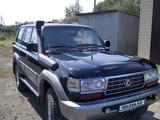 Lexus LX 450 1997 года за 6 200 000 тг. в Петропавловск – фото 3