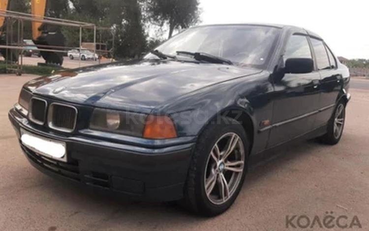 BMW 318 1995 года за 1 500 000 тг. в Алматы