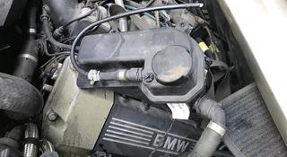 BMW x5 Бачок расширительный 4. 4 в Алматы