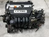 Двигатель Honda k24a 2.4 из Японии за 380 000 тг. в Караганда – фото 3