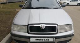Skoda Octavia 2003 года за 1 500 000 тг. в Алматы