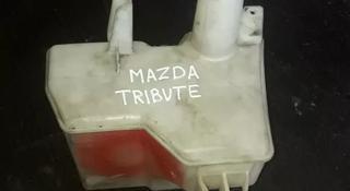 Бачок омывателя на Мазда Трибьют за 7 000 тг. в Караганда
