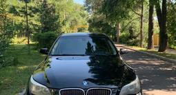 BMW 525 2006 года за 3 999 999 тг. в Алматы