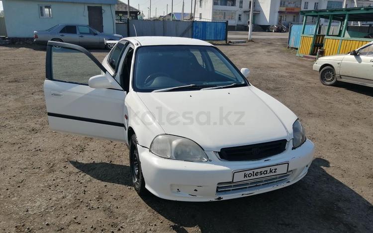Honda Civic 1998 года за 850 000 тг. в Щучинск