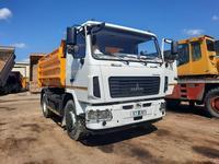 МАЗ  МАЗ-5550С3-581-000 2021 года за 25 990 000 тг. в Нур-Султан (Астана)