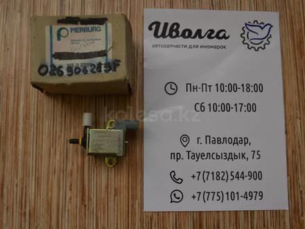 Регулятор холостого хода 026 906 283 F; 026906283f за 15 000 тг. в Павлодар – фото 5