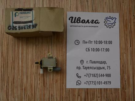 Регулятор холостого хода 026 906 283 F; 026906283f за 15 000 тг. в Павлодар – фото 3