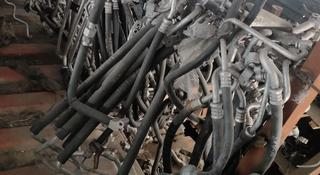 Трубки трубка кондиционера. Subaru outback за 5 500 тг. в Алматы