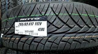 Nitto SUV nt420s 265/65r17 Japan за 40 000 тг. в Алматы