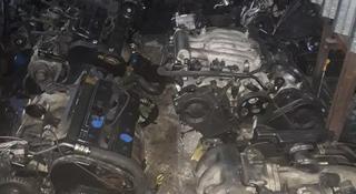 Двигатель 2.0 2.5 и 2.7 в Алматы