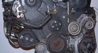 Двигатель KF 2.0 Mazda XEDOS 6 за 175 000 тг. в Алматы
