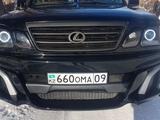 Бампер Wald Black Bison для Lexus LX470 за 100 000 тг. в Алматы