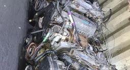Двигатель Toyota Carina e 2.0 Объём за 250 000 тг. в Алматы