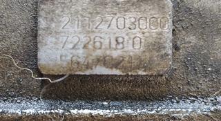 АКПП 722618 Мерседес за 150 000 тг. в Алматы