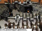 Коленвал 4A-7A Toyota Corolla за 30 000 тг. в Алматы – фото 3