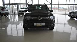 Renault Duster Life 2020 года за 8 619 000 тг. в Актау – фото 3