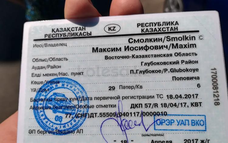 Ravon Nexia R3 2017 года за 3 500 000 тг. в Усть-Каменогорск