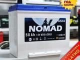 Аккумулятор с доставкой за 14 000 тг. в Алматы