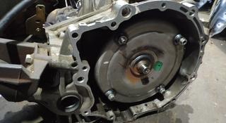 АКПП Mazda MPV LW 2.0 mpew GF31 два поддона за 120 000 тг. в Нур-Султан (Астана)
