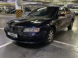 Nissan Maxima 1995 года за 2 300 000 тг. в Алматы – фото 4