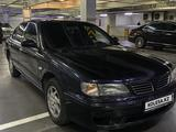 Nissan Maxima 1995 года за 2 300 000 тг. в Алматы