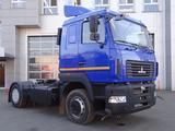МАЗ  5440С5-8520-031 2021 года в Семей