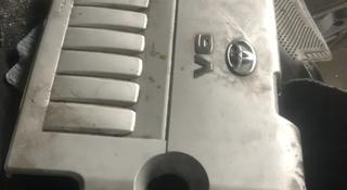 Крышка двигателя 3, 5 за 15 000 тг. в Алматы