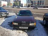 Audi 80 1991 года за 950 000 тг. в Нур-Султан (Астана)