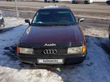 Audi 80 1991 года за 950 000 тг. в Нур-Султан (Астана) – фото 2