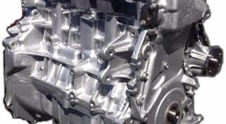 Контрактный двигатель на тойота Камри объем 2.4 в Нур-Султан (Астана)