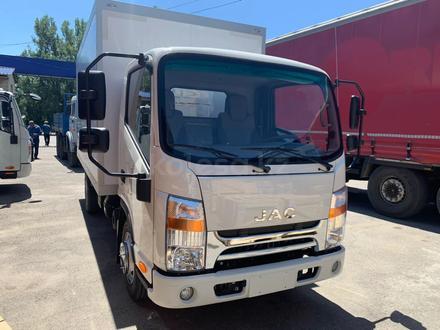 JAC  N 56 2020 года за 10 860 000 тг. в Алматы